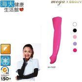 【海夫】MEGA COOUV 袖套 女款 (UV-F502)(桃紅色 F502F)