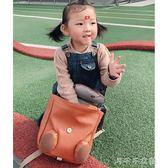 卡通小班幼兒園書包1-3-5-6歲女孩兒童小背包迷你後背包女童寶寶 開學季搶購