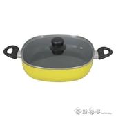 方形淺湯鍋盛湯鍋盛菜鍋可做煎炒鍋不黏鍋小煎鍋電磁爐通用 西城故事