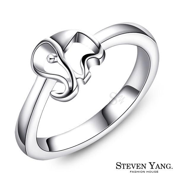 戒指STEVEN YANG珠寶白鋼「幸福小象」尾戒 甜美名媛 小資推薦