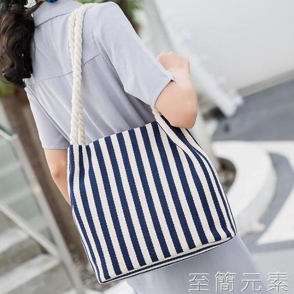 女包包新款單肩手提包輕便帆布包大容量水桶包清新文藝百搭青年包 至簡元素