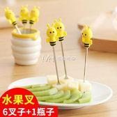 卡通小蜜蜂水果叉子 套裝可愛創意個性韓式家用不銹鋼兒童水果簽  瑪奇哈朵