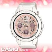 CASIO卡西歐 手錶專賣店  Baby-G BGA-152-7B2 女錶 夏日風 42mm大錶徑 三眼液晶 防水100米 橡膠錶帶