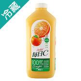 每日C100%柳橙汁2300ml【愛買冷藏】