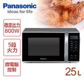 【國際牌Panasonic】25L 微電腦微波爐NN-ST34H