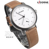LICORNE 力抗 任意搭配 屬於你獨一無二的錶 真皮 白面x淺棕色 女錶 LT124LWWB+LT124LD1CL