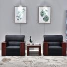 真皮辦公沙發簡約現代辦公室沙發茶幾組合商務接待會客單人三人位MBS『潮流世家』