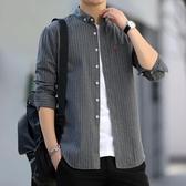 休閒條紋襯衫男長袖韓版潮流帥氣襯衣男士秋裝上衣寸 超值價