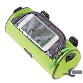 自行車包手機導航包車頭龍頭包掛包防水騎行裝備【邻家小鎮】