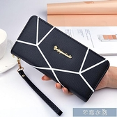 手拿包錢包女長款手拿包大容量新款手提女士拉鏈錢夾韓版學生手機包 快速出貨