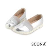 SCONA 樂活輕量舒適休閒鞋 銀色 7255-2
