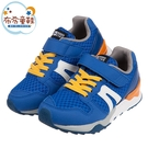 《布布童鞋》Moonstar日本Hi系列藍黃橘色兒童機能運動鞋(17~24公分) [ I1B805B ]