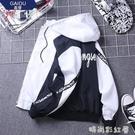 韓版潮流學生帥氣夾克運動套裝夏季防曬上衣服男士春秋季工裝外套「時尚彩紅屋」