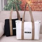 新款女包帆布包側背包女大包包日繫托特包手提布包休閒上班手挎包