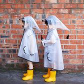 雨衣 男女童寶寶連帽流蘇雨披兒童透明雨衣
