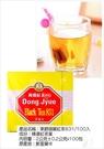 東爵錫蘭紅茶831/100入