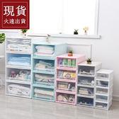大號抽屜式收納箱 塑料衣櫃衣服整理箱廚房儲物箱AD70003-現貨