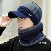毛帽 帽子男冬加厚針織帽正韓刷毛套頭毛線帽戶外青年騎行保暖護耳棉帽