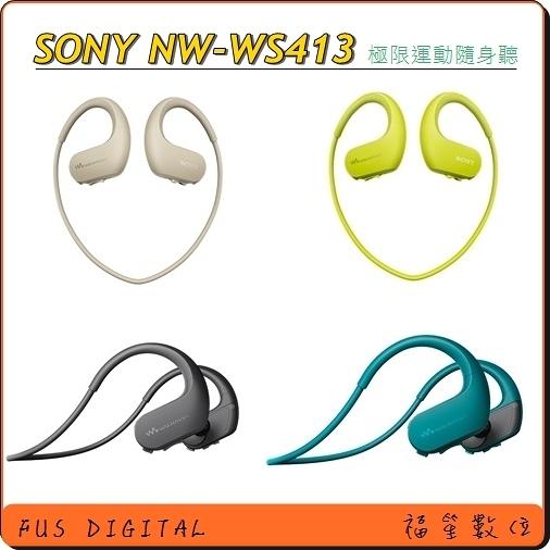 送KKBOX-30天【福笙】SONY NW-WS413 Walkman 4GB 無線防水 數位隨身聽 (公司貨) 附防水耳塞