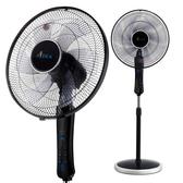 【AIDEA 創維】16吋DC變頻馬達24段遙控風扇 AI40-B01 BSMI安全認證 涼風扇 舒眠扇