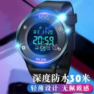 【禮盒包裝】MNO手表男學生防水電子表夜光韓版青少兒童手表潮