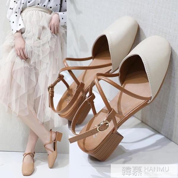 夏季2021新款中跟粗跟涼鞋女包頭復古奶奶鞋方頭中空女鞋瑪麗珍鞋 夏季新品