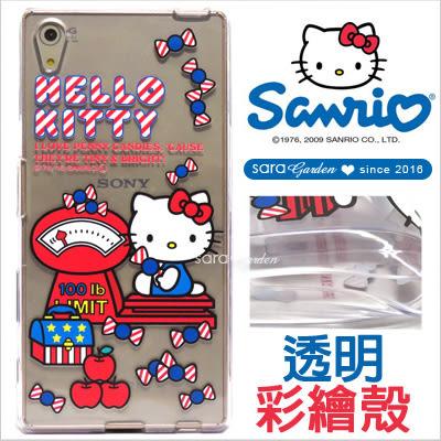 Hello Kitty SONY Z5 Z5P 手機殼軟殼