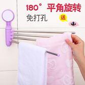 雙12購物節易時代免打孔毛巾架衛生間吸壁式折疊毛巾桿廚房抹布架吸盤置物架夏沫居家