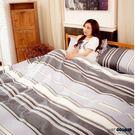 【新生活eazy系列-湛灰條紋】單人3.5X6.2-/床包/枕套組、台灣製LUST寢具