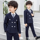 兒童西裝 兒童西裝套裝春秋英倫男童小西服帥氣男孩禮服正裝寶寶花童三件套 韓菲兒
