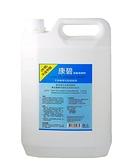 康碧4% 器械消毒清潔劑 (未滅菌) 【超取限一桶】效期:2022.09.22
