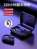 無線藍芽耳機久戴不痛2020年新款單耳掛耳式骨傳導運動跑步防汗開車通話超長續航