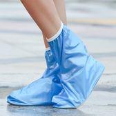 雨鞋套防雨防水鞋套男女防滑耐磨加厚底成人雨天戶外徒步騎行鞋套   晴光小語