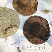 文藝大檐草帽子女夏天韓版小清新可折疊度假遮陽鏤空沙灘帽潮  創想數位