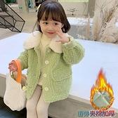 兒童外套 女童外套2020秋冬裝新款兒童保暖絨毛外衣寶寶洋氣翻領羊羔毛大衣 快速出貨