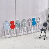 簡易折疊椅家用凳子折疊凳成人折疊椅便攜折疊靠背椅椅子igo「摩登大道」