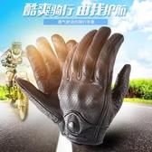 摩托車騎行手套男騎士防摔觸屏機車手套羊皮復古摩托車手套