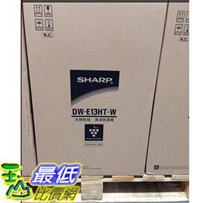[105限時限量促銷] COSCO SHARP 13公升除濕機 SHARP 13L DEHUMIDIFIER DW-E13HT-W C74234