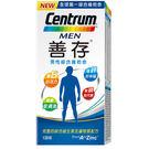 善存新升級維他命! 針對男女需求重點強化配方,針對男性增量B群、鎂、鋅。