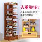 鞋櫃鞋架多層簡易家用經濟型省空間仿實木色鞋柜門口小鞋架子宿舍收納 時尚新品