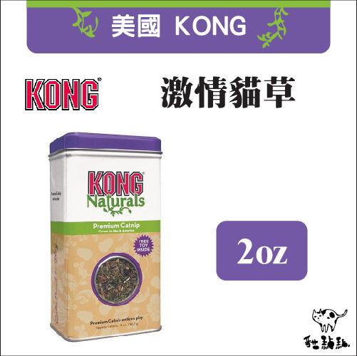 :貓點點寵舖:美國KONG〔激情貓草,2oz〕250元