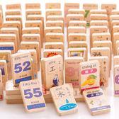 數字多米諾積木質男孩女童1-2寶寶3-6周歲7早教4益智5幼兒童玩具WY【端午節免運限時八折】