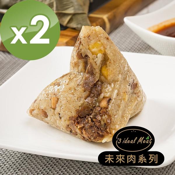 i3 ideal meat-未來肉頂級滿漢粽子2包(5顆/包)