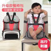 抖音 寶寶餐椅 嬰兒外出吃飯安全便攜式可摺疊儲物增高兒童餐椅包 卡布奇诺HM