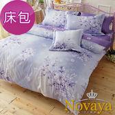【Novaya‧諾曼亞】《莫比黛妮》絲光綿加大雙人三件式床包組