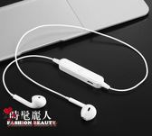 無線運動型雙耳藍芽耳機入耳塞式蘋果立體聲通用 全店88折特惠