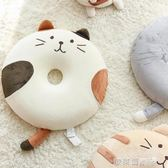 毛絨玩具 日本貓咪坐墊辦公室慢回彈椅墊加厚孕婦翹臀美臀墊子送女生 MKS  歐萊爾藝術館