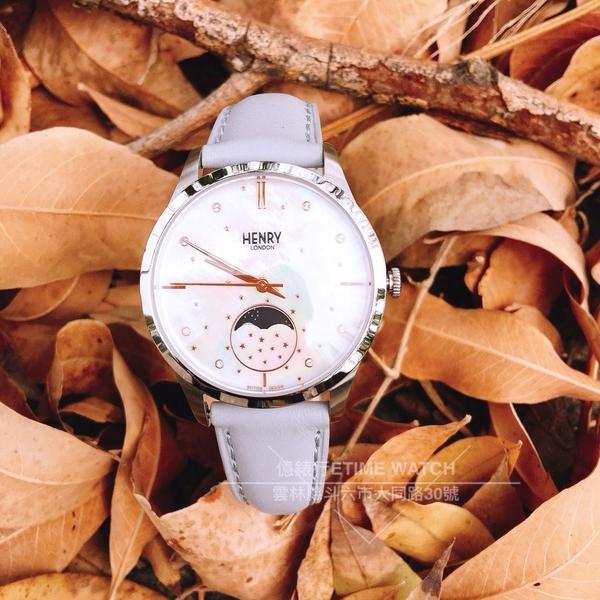 Henry London英國前衛品牌MOON PHASE復刻時光月相時尚腕錶HL35-LS-0327公司貨