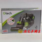 {{南屯手機王}} 英國Gtech 小綠 Multi Plus 無線除蟎吸塵器 ATF012【宅配免運費】