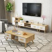 北歐電視柜茶幾組合現代簡約客廳小戶型臥室迷你實木電視機柜地柜FA【618好康又一發】